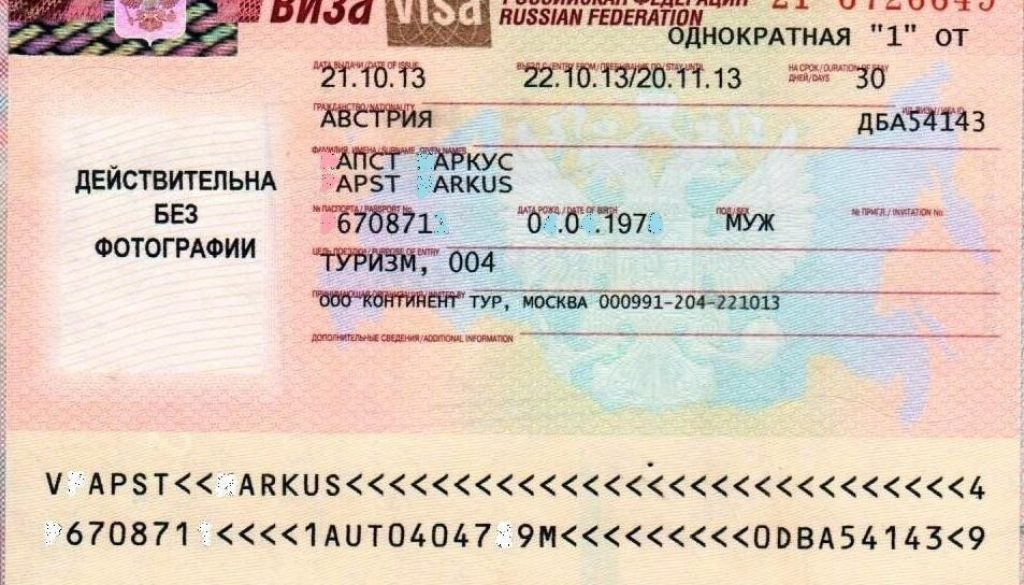 Russian visa support information russian travel and tours russian visa support information altavistaventures Images